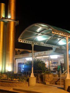 Illinois Beach Hotel Entrance